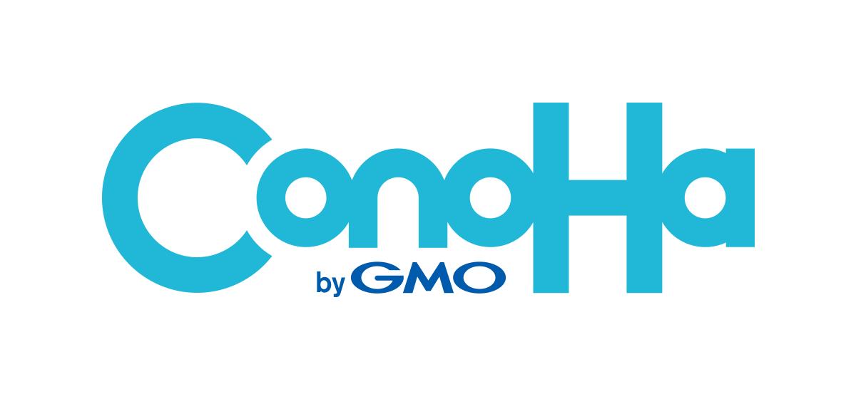 ConoHa 公式ブランドロゴ